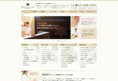 マグノリア皮膚科クリニック